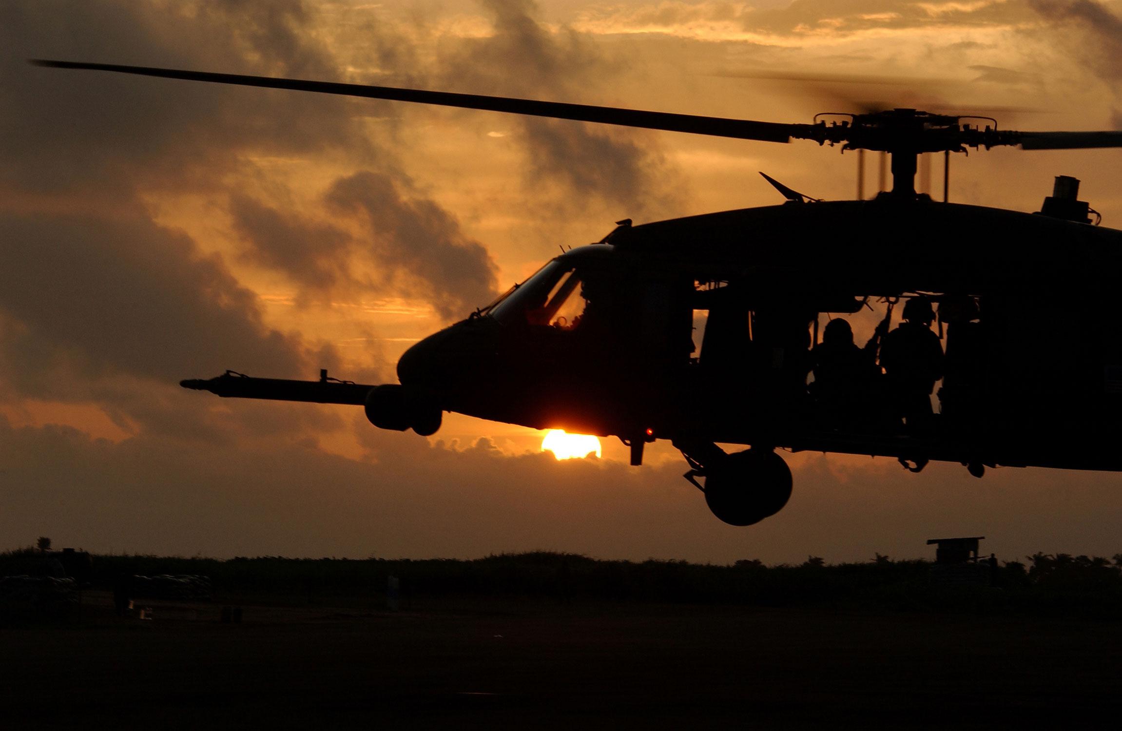 Вертолет-самолет  № 2365897 без смс