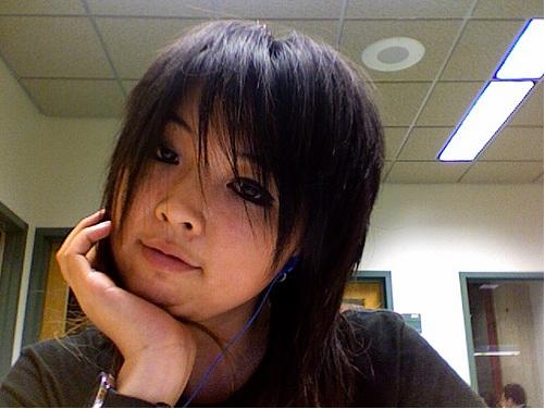 Name:  Asian Mullet.jpg Views: 766 Size:  73.5 KB