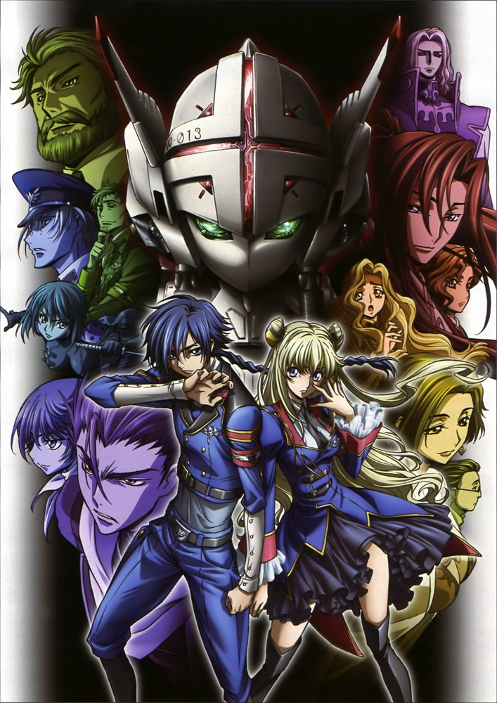 Name:  code_geass__akito_the_exiled_parts_1_and_2_review_by_doomslicer-d80viza.jpg