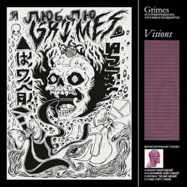 Name:  grimes-visions-608x608211212.jpg