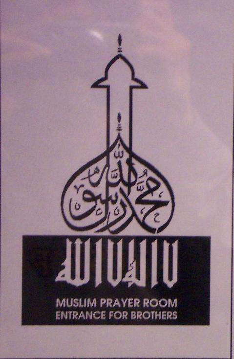Name:  muslim+prayer+room.JPG Views: 431 Size:  161.8 KB