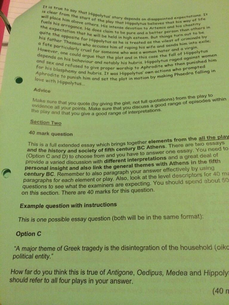 greek essay questions