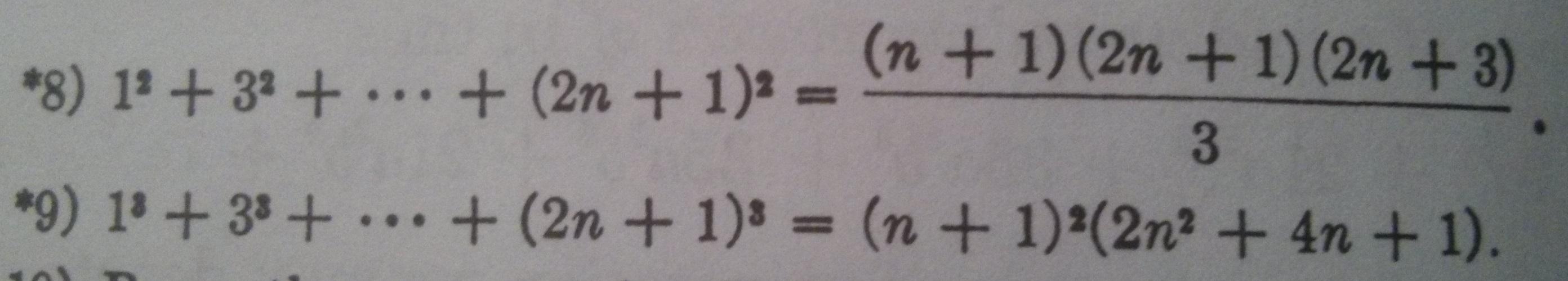 Name:  maths 002.jpg Views: 91 Size:  309.4 KB