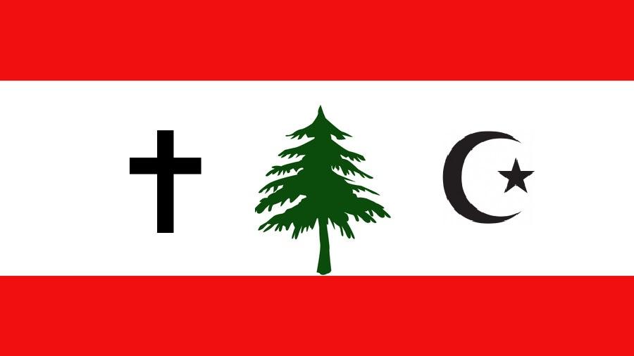 Name:  lebanon_flag_by_damneddumbs-d4uekoc.jpg Views: 192 Size:  25.8 KB