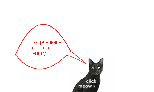 Name:  kittysaysjez.jpg Views: 79 Size:  43.7 KB