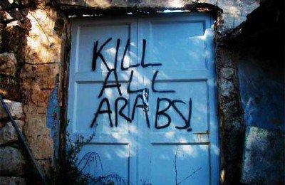 Name:  kill-arabs-400x260.jpg Views: 37 Size:  28.2 KB