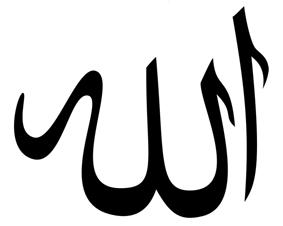 Name:  2000px-Allah3.svg.jpg Views: 6 Size:  36.6 KB