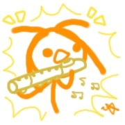 Name:  Flute.jpg Views: 38 Size:  10.0 KB