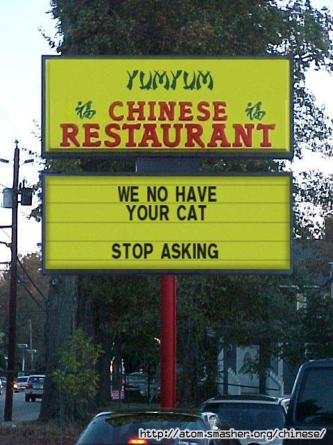 Name:  Chinese Restaurant.jpg Views: 30 Size:  79.6 KB