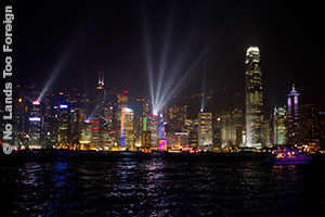 File:Hong-Kong---No-Lands-Too-Foreign.jpg