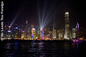 File:Hong-Kong---No-Lands-Too-Foreign.jpg