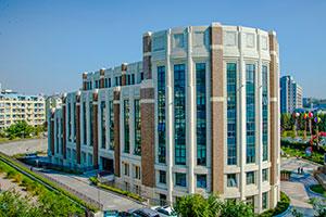 File:Dongbei-University-of-Finance-and-Economics.jpg