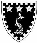 File:New hall crest.png