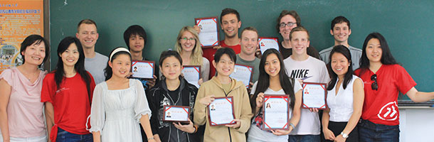 File:Students-in-china-with-certificates.jpg