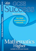 File:GCSEMaths.png