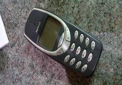 File:Nokia.jpg