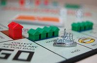 File:Monopolyboardgame.jpg