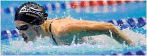 File:Swimmer2.jpg