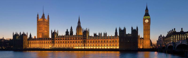 File:Parliament thin.jpg