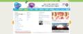 Thumbnail for version as of 16:46, 25 September 2012